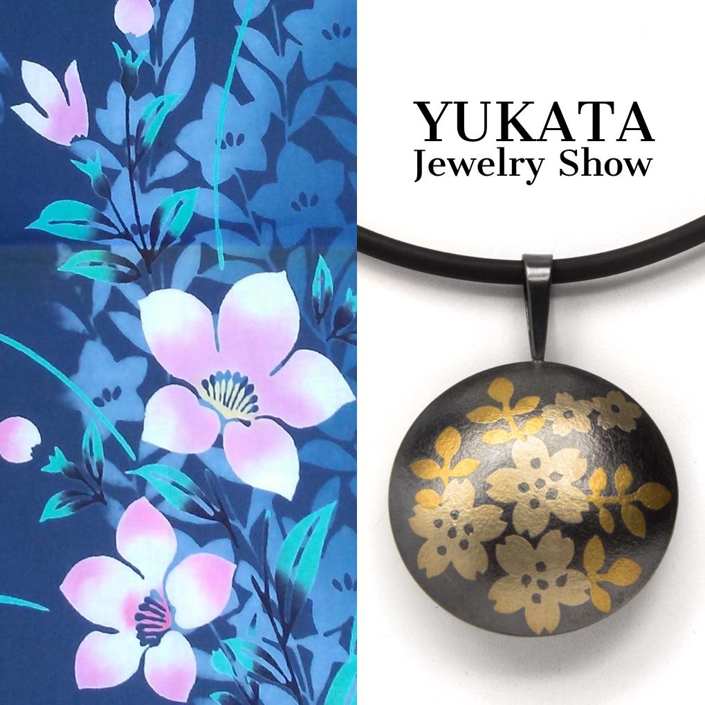 Yukata jewelry show special exhibition